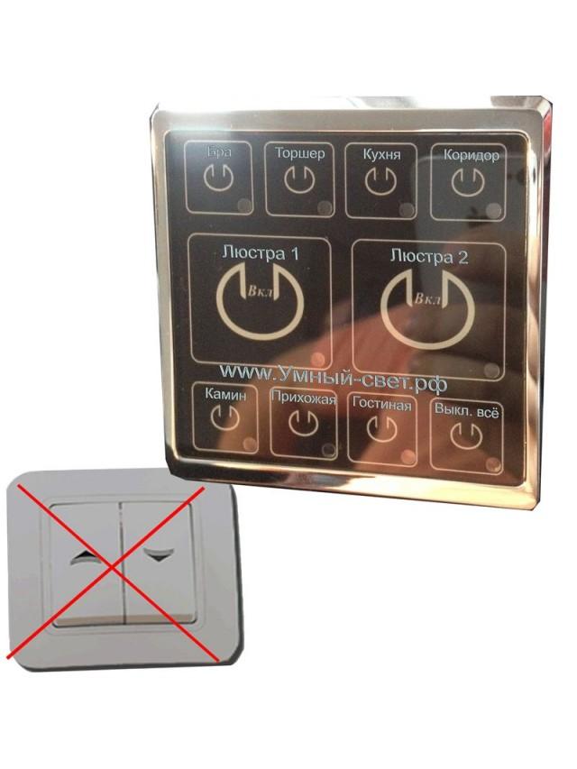 проходной выключатель купить