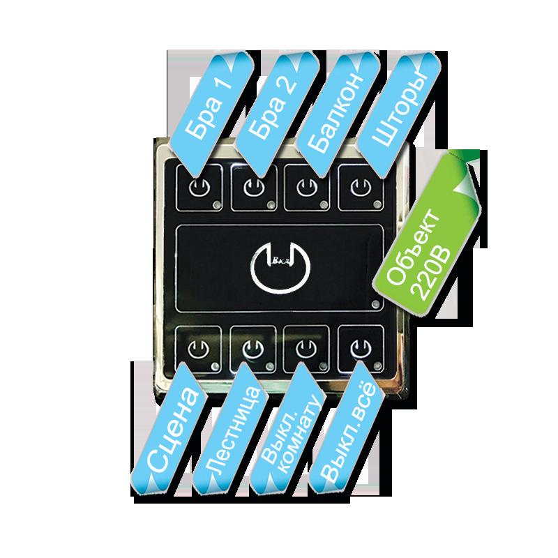 Выключатель одноклавишный с 9 сенсорными сегментами